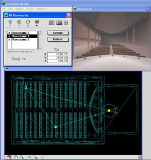 Рис.2. Создание VR-панорам